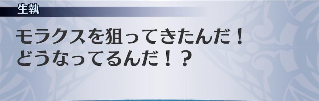 f:id:seisyuu:20191207095852j:plain