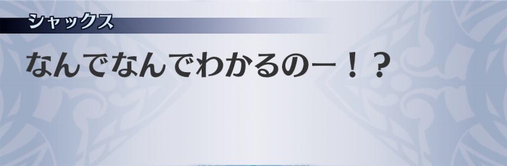 f:id:seisyuu:20191207095917j:plain