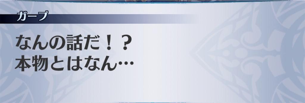 f:id:seisyuu:20191207100025j:plain