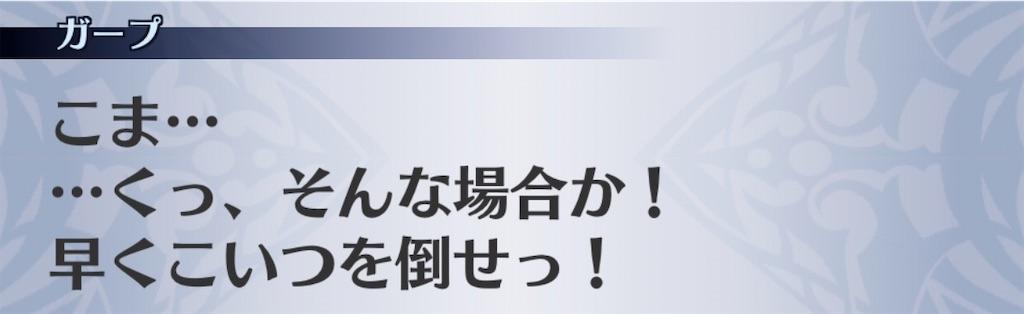 f:id:seisyuu:20191207100207j:plain