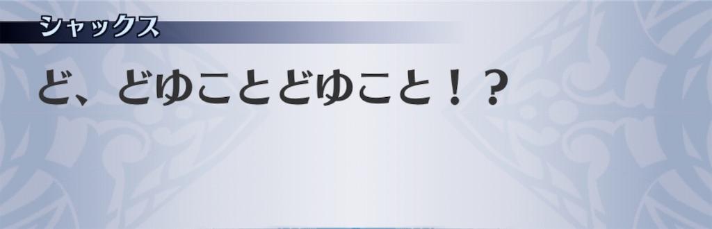 f:id:seisyuu:20191207100635j:plain
