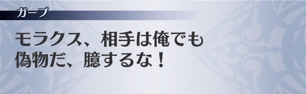 f:id:seisyuu:20191207100642j:plain