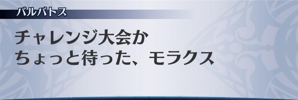 f:id:seisyuu:20191207101141j:plain