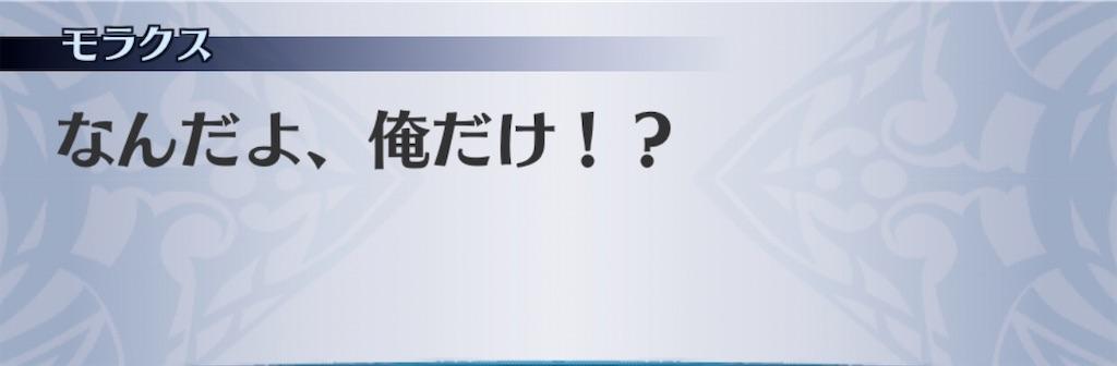 f:id:seisyuu:20191207101145j:plain