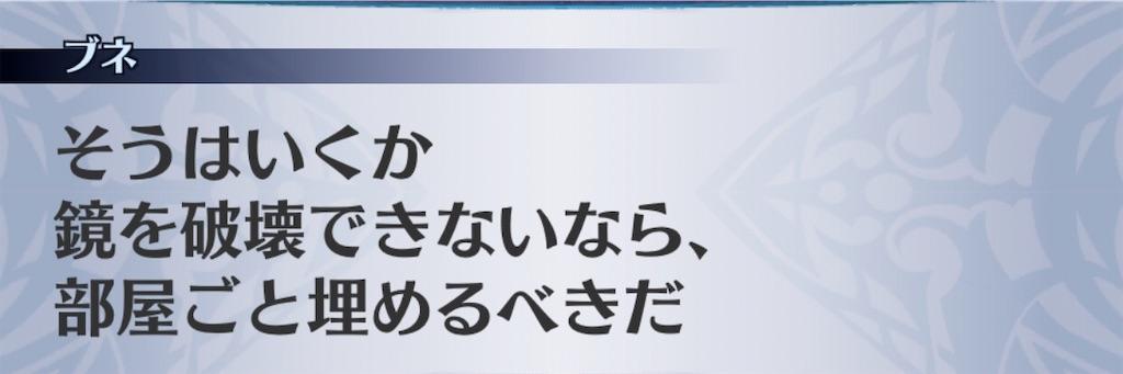 f:id:seisyuu:20191207101347j:plain