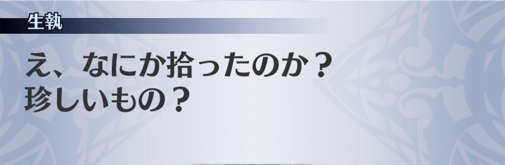f:id:seisyuu:20191207101433j:plain