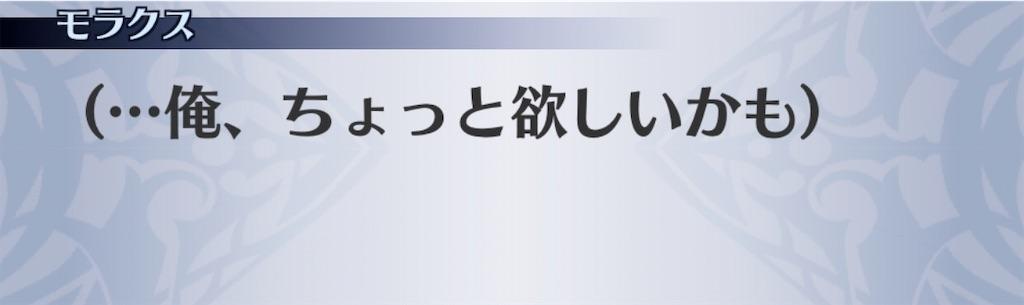 f:id:seisyuu:20191207101707j:plain