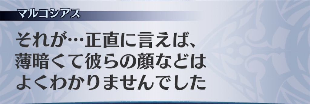 f:id:seisyuu:20191207101721j:plain
