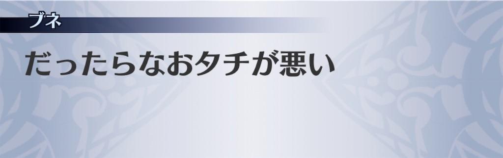 f:id:seisyuu:20191207102048j:plain