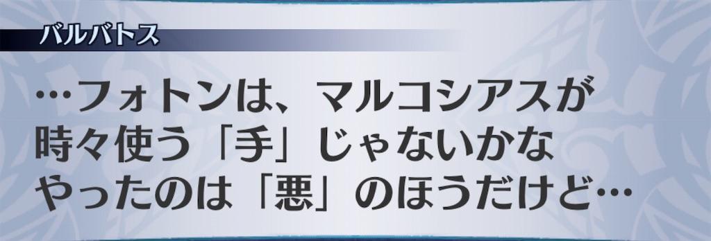 f:id:seisyuu:20191207102223j:plain