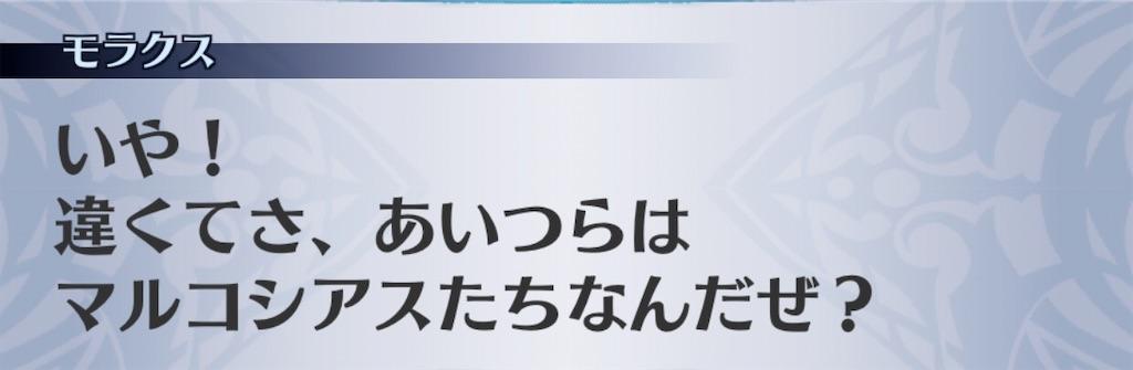 f:id:seisyuu:20191207102237j:plain