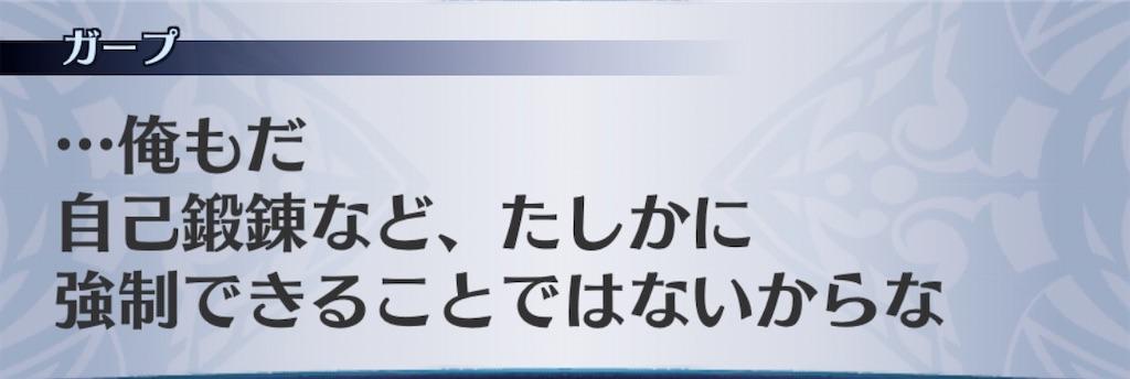 f:id:seisyuu:20191207102740j:plain