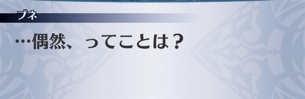 f:id:seisyuu:20191207102911j:plain