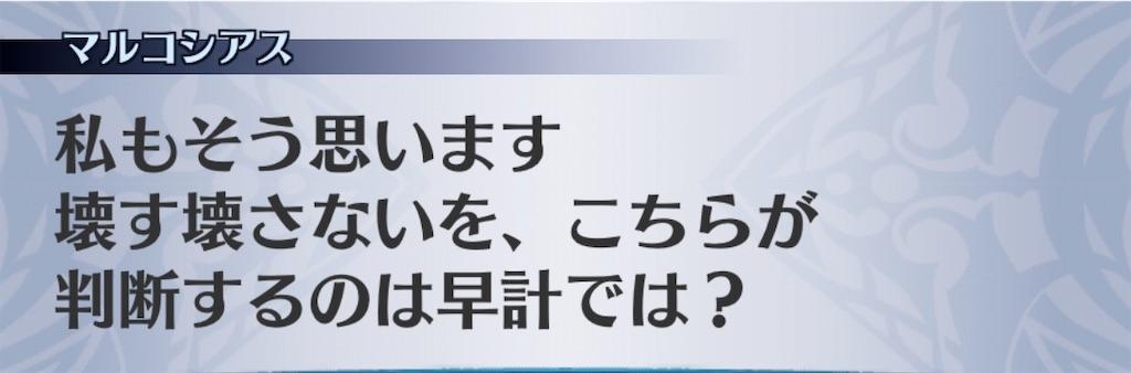 f:id:seisyuu:20191207102934j:plain
