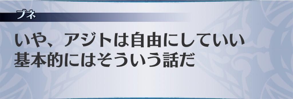 f:id:seisyuu:20191207102939j:plain