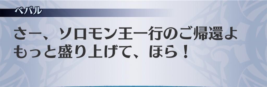 f:id:seisyuu:20191208202622j:plain