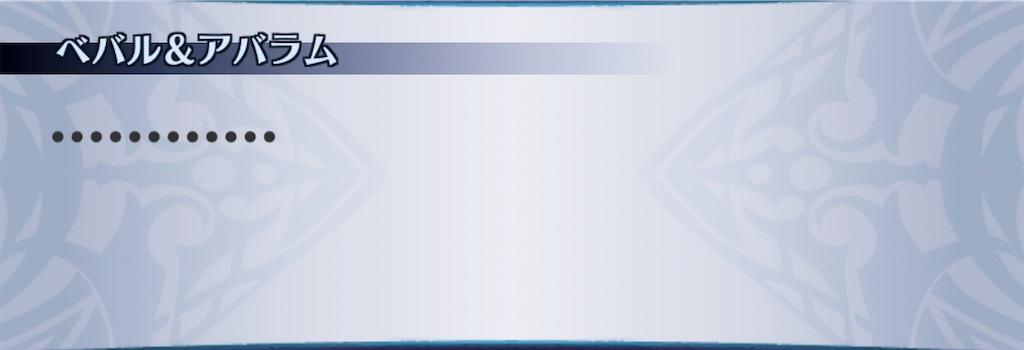 f:id:seisyuu:20191208202630j:plain