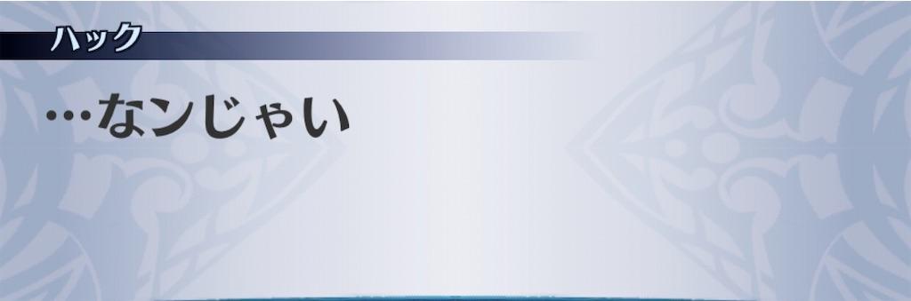 f:id:seisyuu:20191208202635j:plain