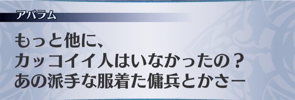 f:id:seisyuu:20191208202755j:plain