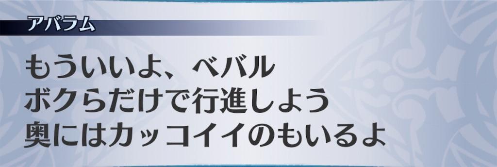 f:id:seisyuu:20191208203515j:plain