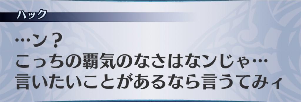 f:id:seisyuu:20191208203535j:plain