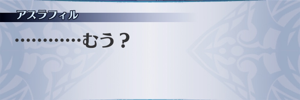 f:id:seisyuu:20191208203658j:plain