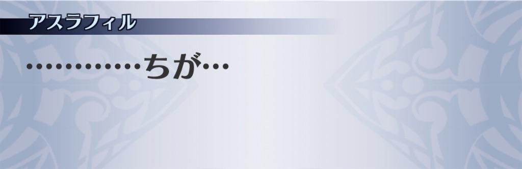 f:id:seisyuu:20191208203708j:plain