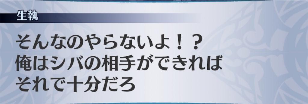 f:id:seisyuu:20191208205750j:plain