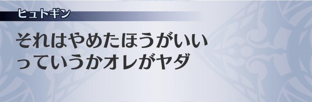 f:id:seisyuu:20191208205926j:plain
