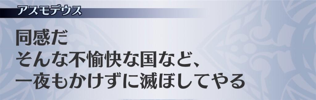 f:id:seisyuu:20191208205930j:plain