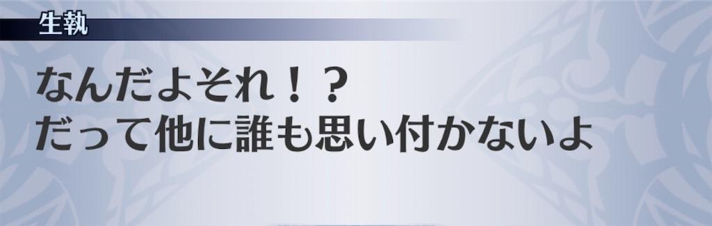 f:id:seisyuu:20191208210055j:plain