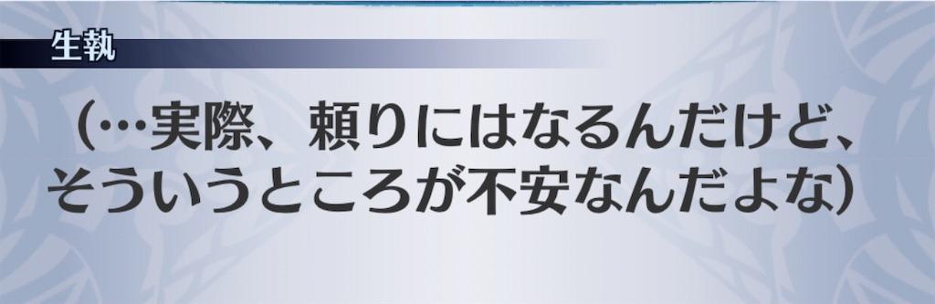 f:id:seisyuu:20191208210111j:plain