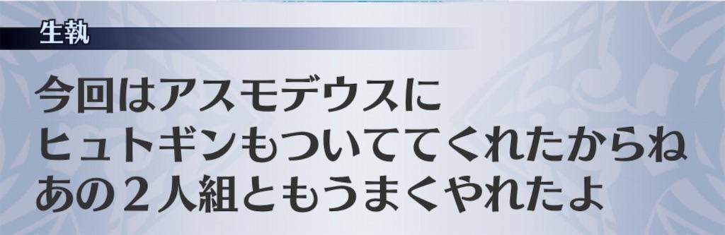 f:id:seisyuu:20191208210213j:plain