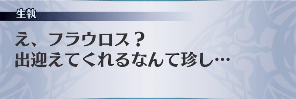 f:id:seisyuu:20191208210330j:plain