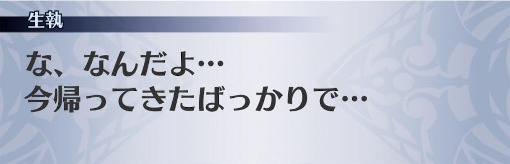 f:id:seisyuu:20191208210339j:plain