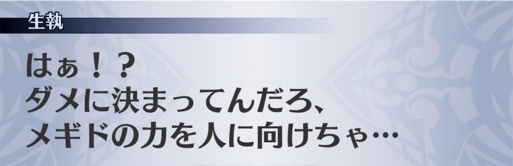 f:id:seisyuu:20191208210350j:plain