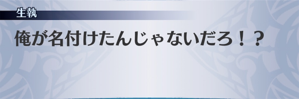 f:id:seisyuu:20191208210551j:plain