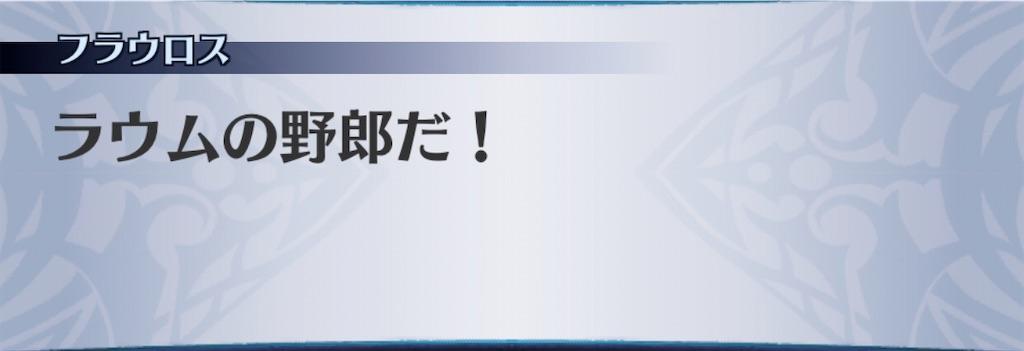 f:id:seisyuu:20191208210711j:plain