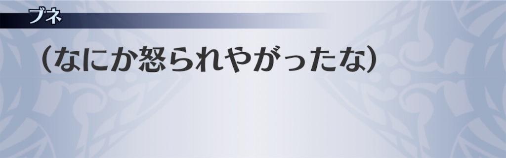 f:id:seisyuu:20191208210720j:plain
