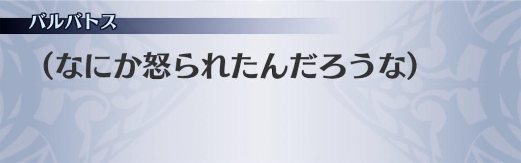 f:id:seisyuu:20191208210723j:plain