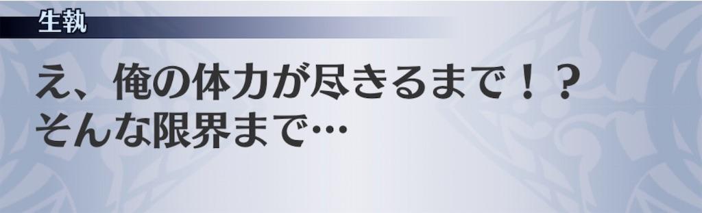 f:id:seisyuu:20191208210844j:plain