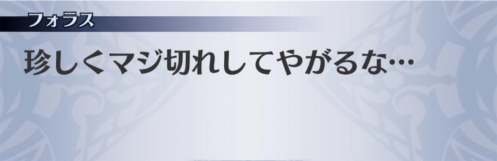 f:id:seisyuu:20191209063740j:plain
