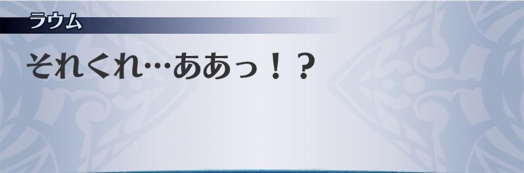 f:id:seisyuu:20191209090540j:plain
