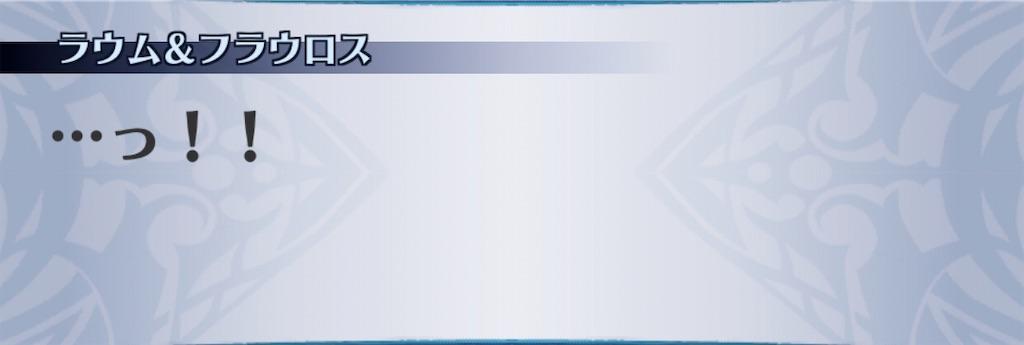 f:id:seisyuu:20191209091016j:plain