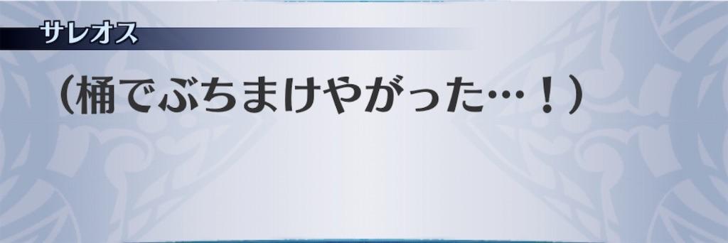 f:id:seisyuu:20191209091020j:plain