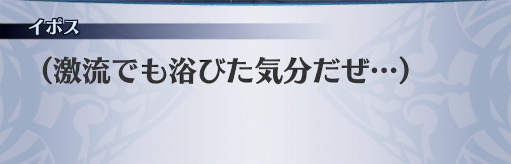 f:id:seisyuu:20191209091028j:plain