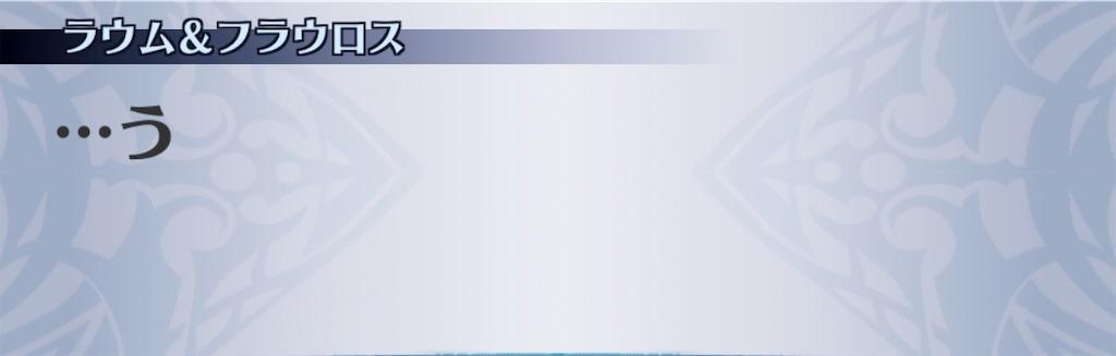 f:id:seisyuu:20191209091704j:plain