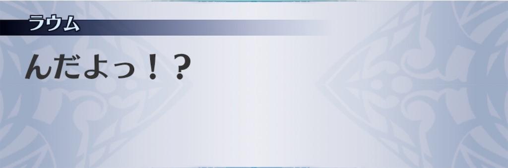 f:id:seisyuu:20191209092123j:plain