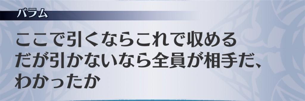 f:id:seisyuu:20191209092136j:plain