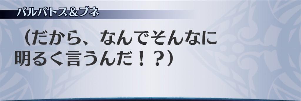 f:id:seisyuu:20191209115858j:plain